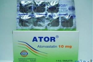 أتور Ator لعلاج زيادة الدهون بالدم