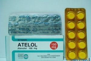 أتيلول Atelol أقراص لعلاج الذبحة الصدرية
