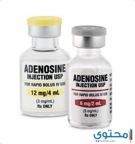 أدينوسين Adenosine لعلاج عدم انتظام ضربات القلب