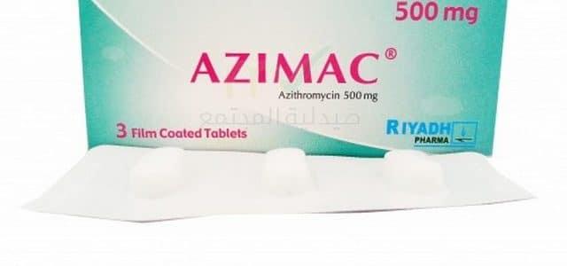 أزيماك Azimac مضاد حيوي واسع المدى