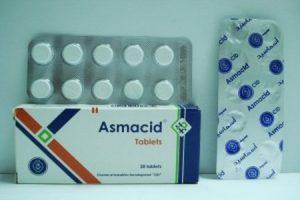 أسماسيد Asmacid لعلاج أزمات الربو