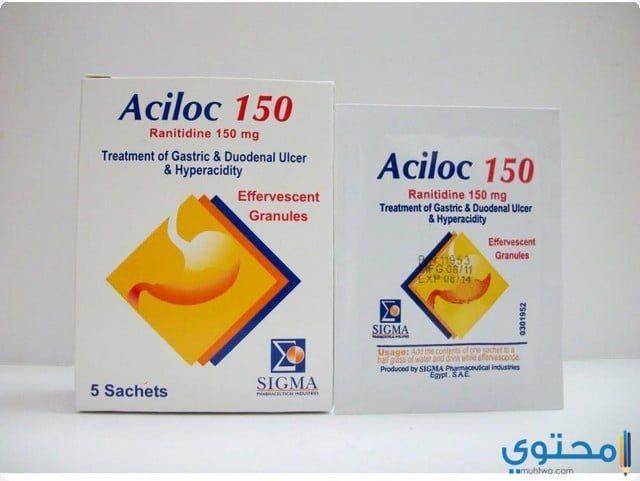 أسيلوك Aciloc لعلاج قرحة المعدة