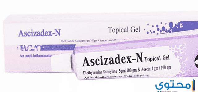 أسي زادكس ان جل لعلاج التورمات Ascizadex-N