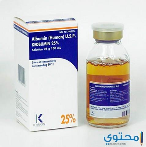 دواعي استخدام أمبولات البومين