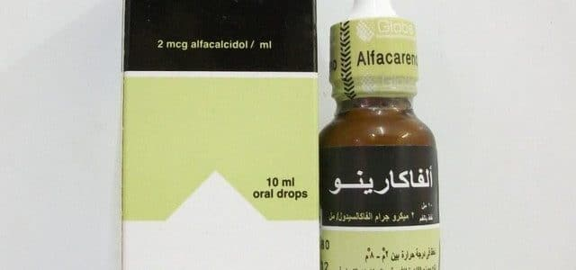 ألفاكارينو Alfacareno نقط فيتامين د