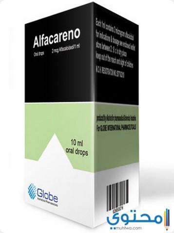 موانع استخدام دواء ألفاكارينو