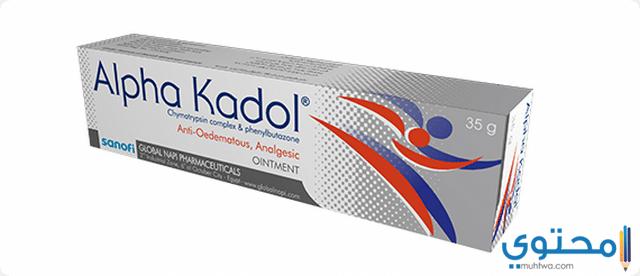 ألفا كادول Alpha Kadol لعلاج التورم والكدمات