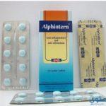 ألفينترن Alphintern مضاد للالتهاب والتورم