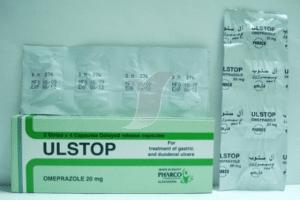 أل ستوب Ulstop لعلاج قرحة المعدة وارتجاع المريء