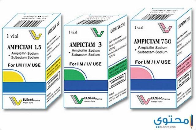 دواعي استخدام دواء أمبيكتام