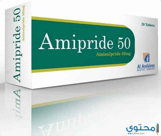 دواعي استخدام دواء اميبريد