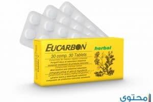 أوكاربون Eucarbon Tablets أقراص الفحم لعلاج الغازات