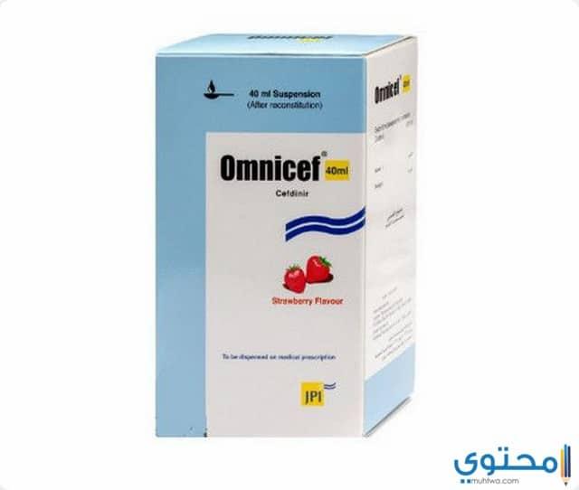 cb8345491 أومنيسف Omnicef مضاد حيوي - موقع محتوى