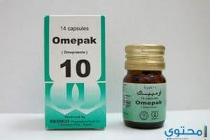اوميباك Omepak لعلاج ارتجاع المريء وقرحة المعدة