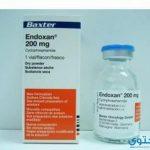إندوكسان Endoxan Enjection لعلاج السرطان
