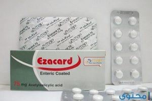 إيزاكارد Ezacard مسكن وخافض للحرارة