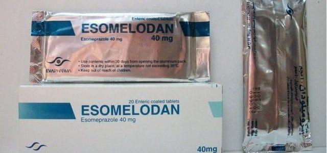 إيزوميلودان Esomelodan لعلاج قرحة المعدة