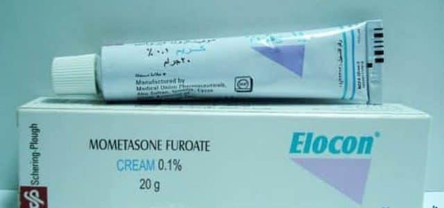 إيلوكون Elocon لعلاج المشاكل الجلدية