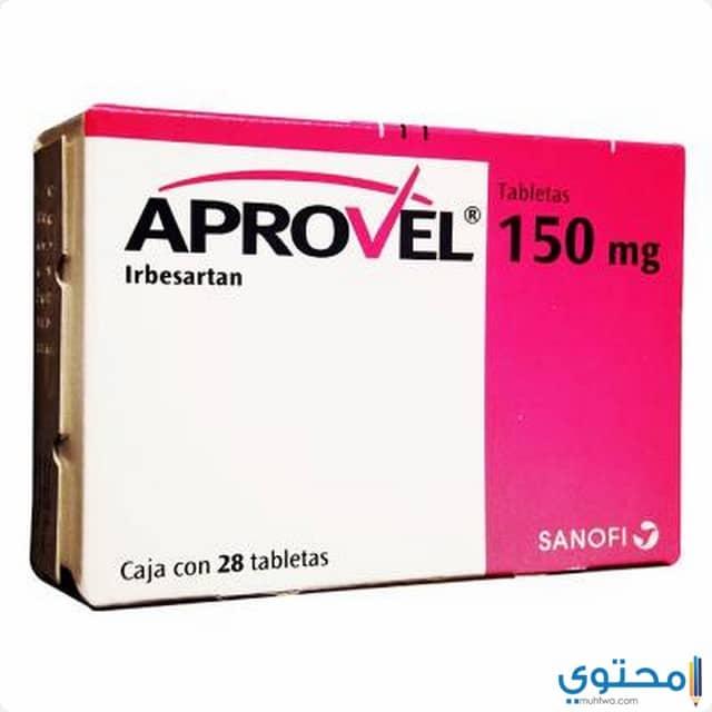 دواعي استخدام دواء ابروفيل