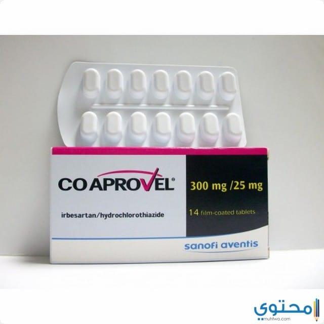 ابروفيل Aprovel لعلاج ارتفاع ضغط الدم