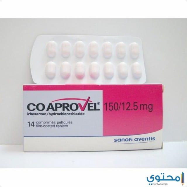 موانع استخدام دواء أبروفيل