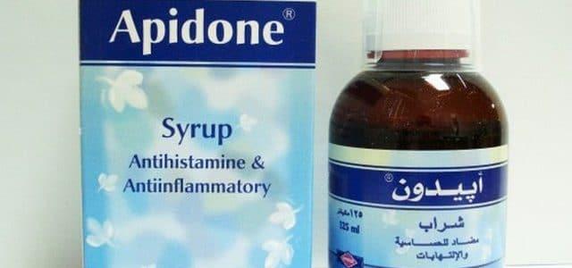 ابيدرون Epidron لعلاج الحساسية