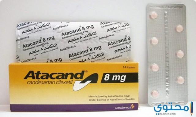 سعر دواء أتاكاند