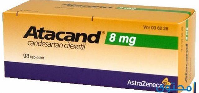 أتاكاند Atacand لتوسيع الأوعية الدموية