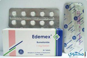 اديمكس Edemex لعلاج ارتفاع ضغط الدم