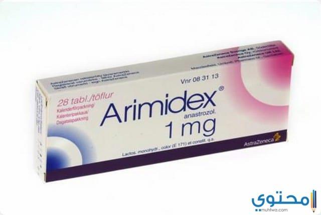 التدخلات العقارية مع دواء اريميديكس