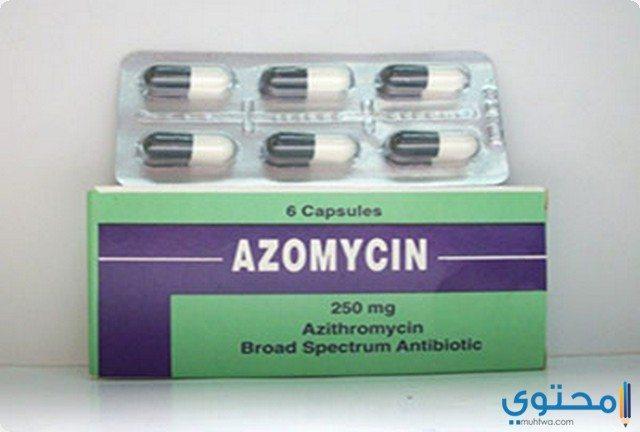دواعي استخدام دواء أزومايسين