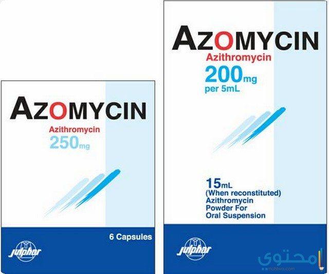 التفاعلات الدوائية مع عقار أزومايسين
