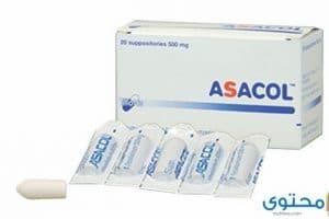 اساكول Asacol لعلاج التهابات الامعاء