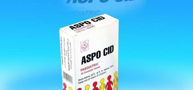 أسبوسيد Aspocid  مسكن للآلام وخافض للحرارة