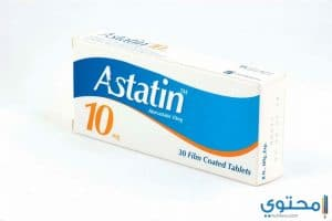 استاتين Astatin أقراص لعلاج زيادة الكولسترول