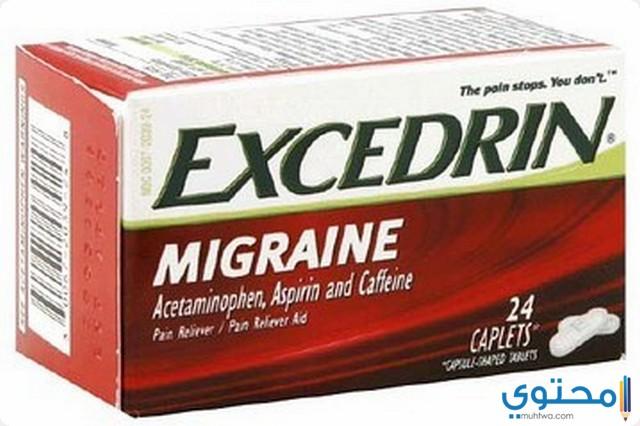 موانع استخدام دواء إكسيدرين