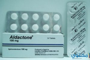 الداكتون Aldactone لعلاج ارتفاع ضغط الدم