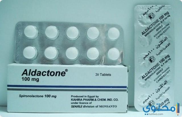 الداكتون لعلاج ارتفاع ضغط الدم
