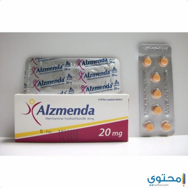 الآثار الجانبية لدواء الزاميندا