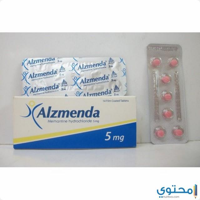 الزاميندا Alzmenda لعلاج الزهايمر
