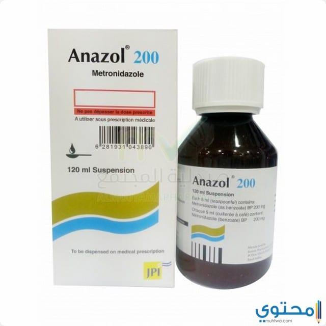 أنازول Anazol مضاد حيوي واسع المدى موقع محتوى