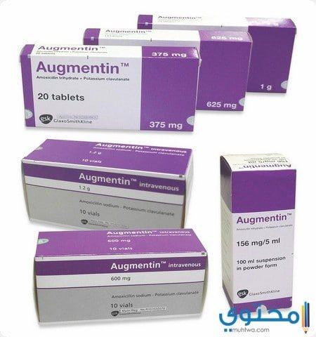 الأعراض الجانبية لدواء اوجمنتين
