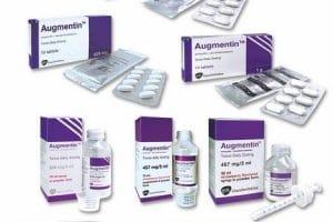اوجمنتين Augmentin مضاد حيوي واسع المدى