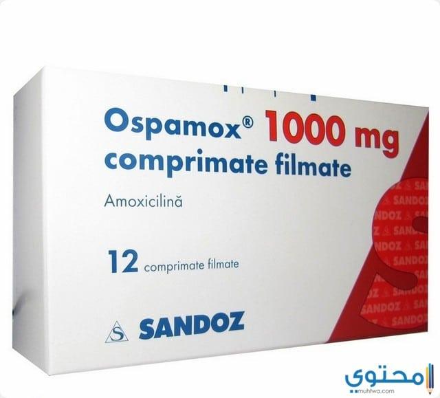 التفاعلات الدوائية مع عقار أوسباموكس