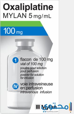 الجرعة الموصي بها لدواء اوكساليبالاتين