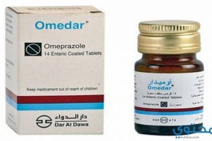 أميدار  Omedar لعلاج تقرحات المعدة والاثني عشر