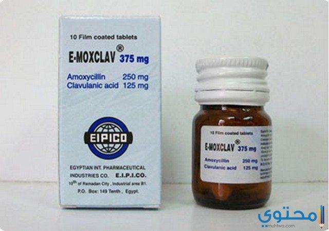 خواص دواء ايموكسكلاف