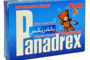 بانادريكس Panadrex أقراص مسكن للألم