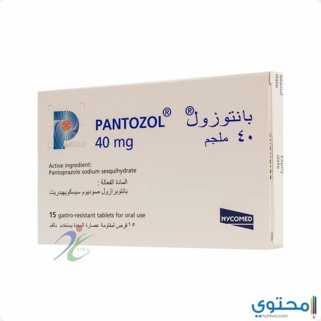 دواعي استخدام دواء بانتوزول
