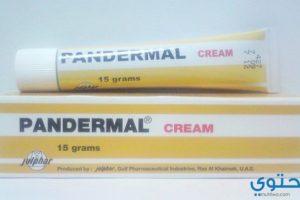 بانديرمال Pandermal لعلاج الأمراض الجلدية